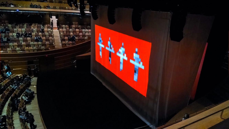 Kraftwerk pre-show